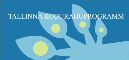 Tallinna Kodurahuprogramm
